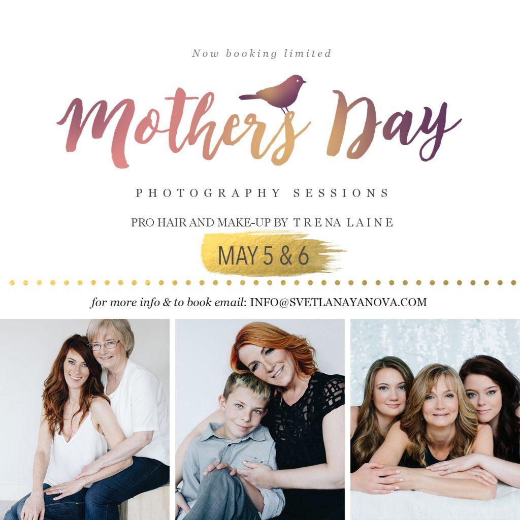 mothers day photos, calgary photographers, calgary photos, yyc photographers, mothers day promos